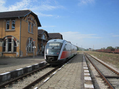 The Svishtov Railway Station
